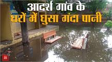 जोहड़ का पानी बना गांववालों के लिए सिर का दर्द, घरों, स्कूल हर जगह भर गया गंदा पानी